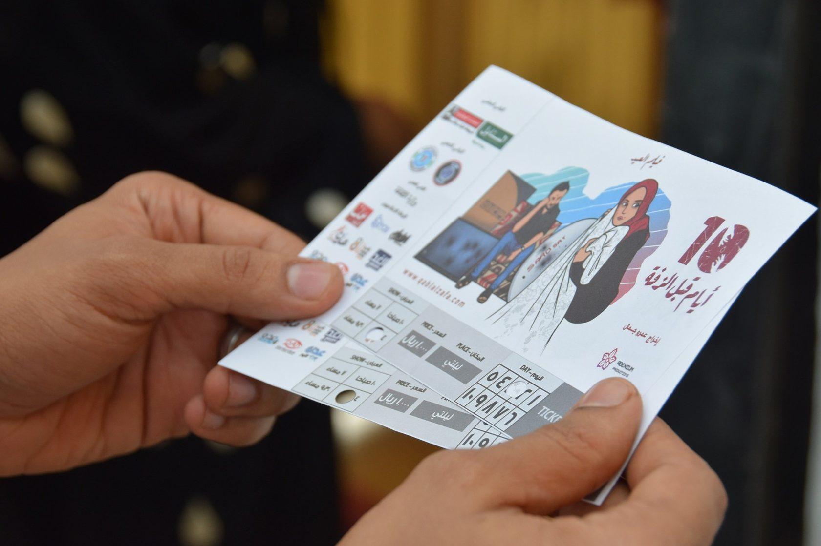 Düğünden önceki 10 gün: Oscar adayı film, Yemende bombardıman altında çekildi