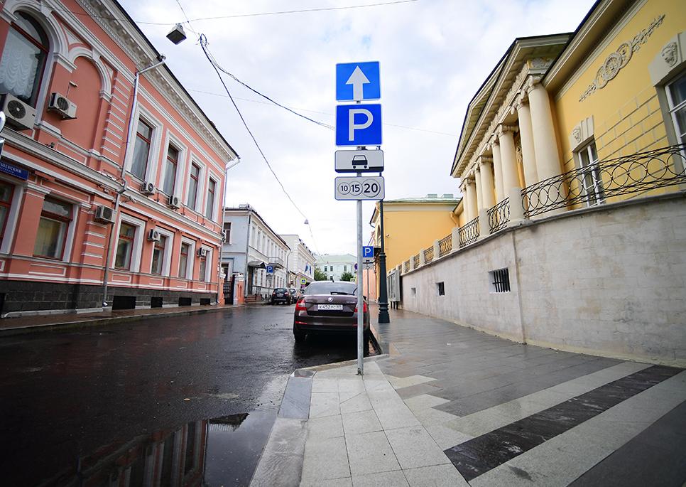 Справку с места работы с подтверждением Пречистенский переулок чеки для налоговой Академика Семенова улица