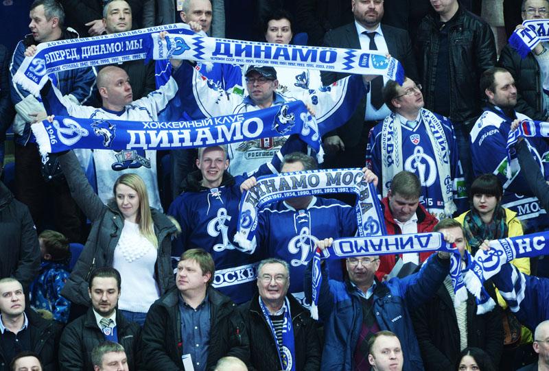 хоккейный клуб динамо москва болельщики