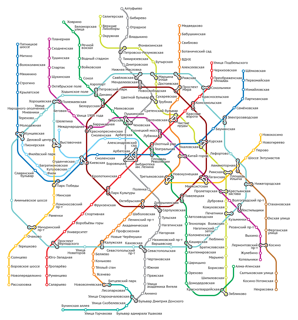 Схема метро москвы 2020 с вокзалами